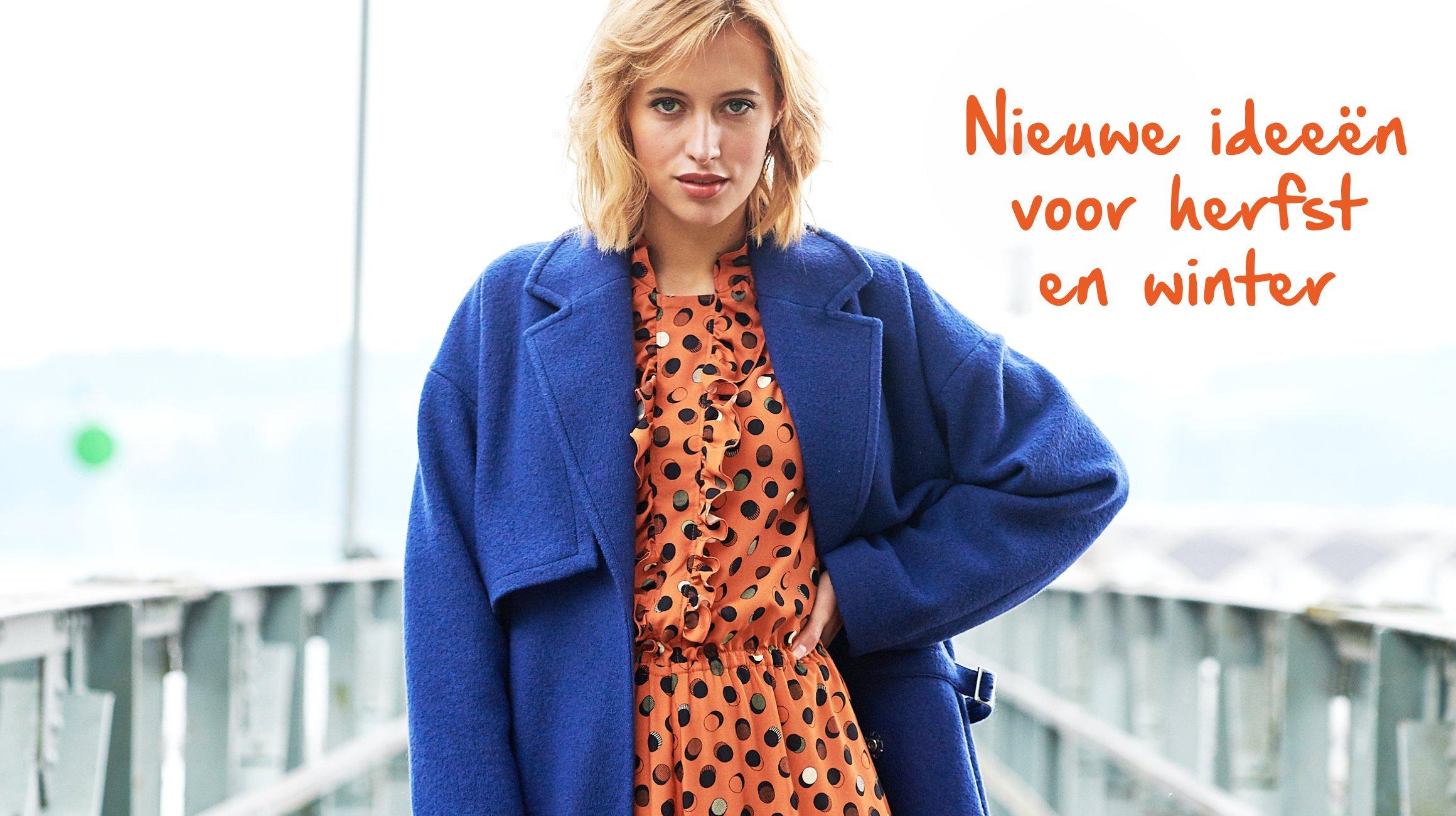 inspirationShop_Homepage_Teaser_203-NL